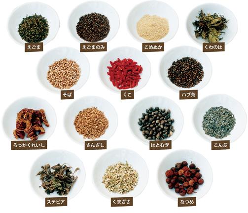 身体に負担をかけずに、ニキビを漢方で治す9つの方法