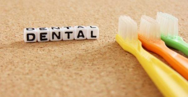 歯石除去を自分で行うときの注意点歯石除去を自分で行うときの注意点と使用器具と使用器具
